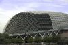 Theatres of the bay: bekannt als Durian von Singapur